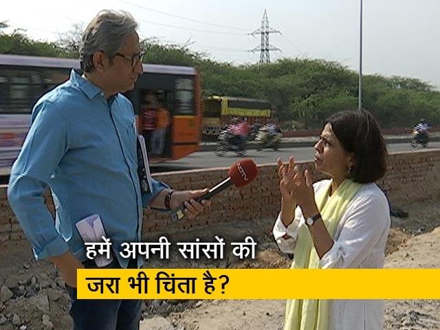 Video : प्राइम टाइम : बढ़ता प्रदूषण क्या इन चुनावों में कोई मुद्दा है?