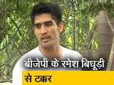 Video : बॉक्सर विजेंदर सिंह को कांग्रेस ने दक्षिण दिल्ली से दिया टिकट