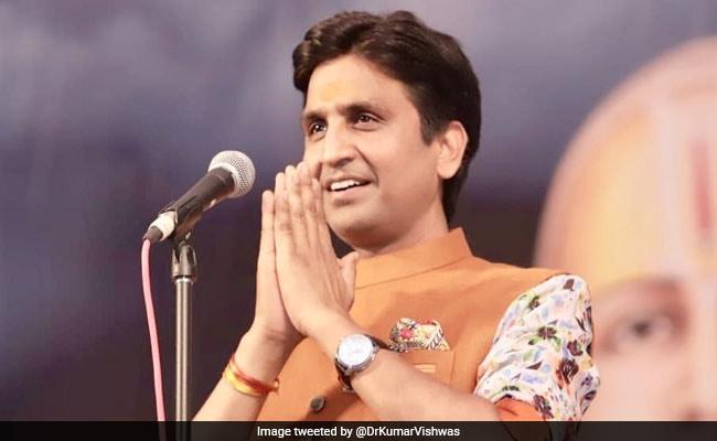 Election Results 2019: कुमार विश्वास ने प्रचंड जीत की तरफ बढ़ रहे मोदी सरकार को दी बधाई, राहुल गांधी को दी ये सलाह...