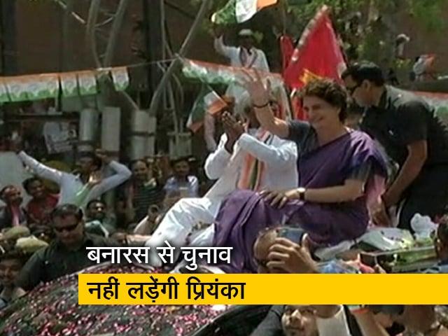 Videos : झांसी की लड़ाई : प्रियंका के रोड शो में उमड़ी भारी भीड़