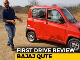 Video : 2019 Bajaj Qute First Drive Review