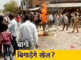 Video : खजुराहो में बाहरी उम्मीदवार का विरोध