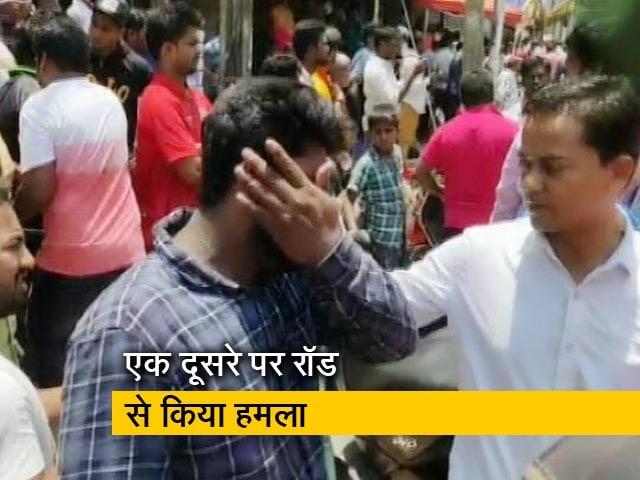 Video : बेंगलुरू में मतदान के दौरान कांग्रेस और बीजेपी कार्यकर्ताओं में मारपीट