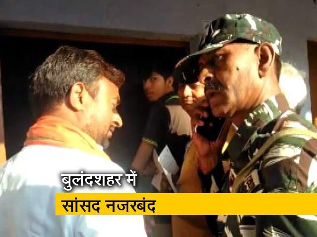 Videos : यूपी के बुलंदशहर से BJP के सांसद किये गए नजरबंद