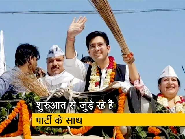 Video : दक्षिण दिल्ली लोकसभा सीट से AAP उम्मीदवार राघव चड्ढा का रोड शो