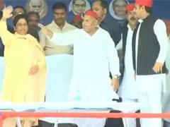 "Election 2019: ""Unlike Fake Narendra Modi"": Mayawati Roots For Old Rival Mulayam Singh"