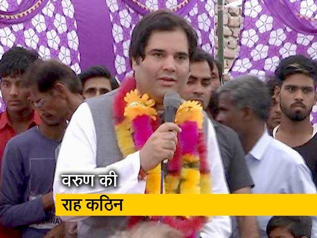 Videos : पीलीभीत से वरुण गांधी मैदान में