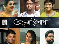 Asha Audio Released New Bengali Song 'Achena Baisakh' On Poila Baisakh, With Six Eminent Singers