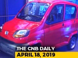 Video : Ford-Mahindra SUV, Bajaj Qute, Hyundai Venue Bookings
