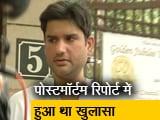 Video : रोहित शेखर तिवारी की हत्या मामले में उनके ससुर से पूछताछ