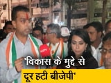 Video : रणनीति : मिलिंद देवड़ा के रोड शो में NDTV