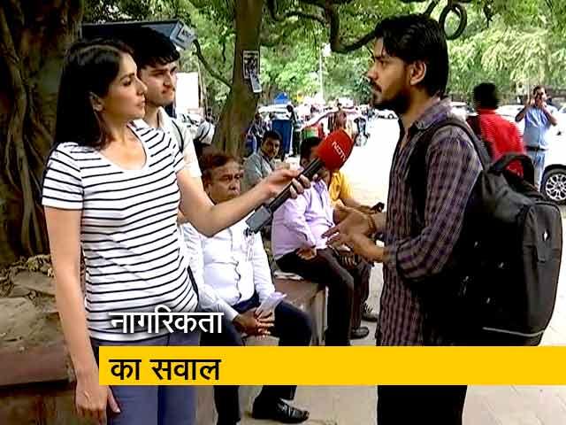 Videos : पक्ष विपक्ष: राहुल गांधी के नागरिकता पर सवाल