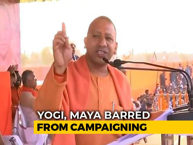 Video : Yogi Adityanath Barred From Campaign For 72 Hours, Mayawati For 48 Hours
