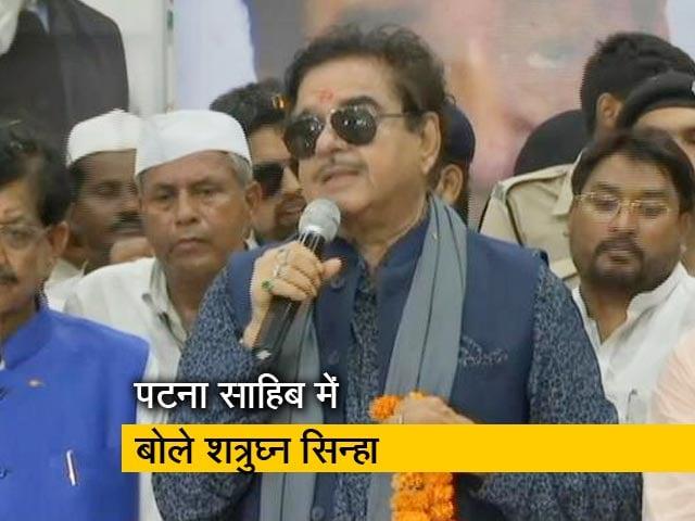 Videos : पटना साहिब में बोले शत्रुघ्न सिन्हा, यहां की जनता स्टार है