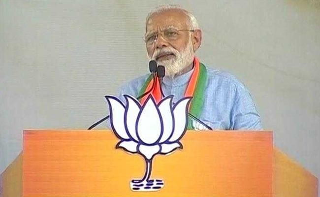 कांग्रेस का गंभीर आरोप, प्रधानमंत्री ने हलफनामों में भूखंड की गलत जानकारी दी, कार्रवाई करे चुनाव आयोग
