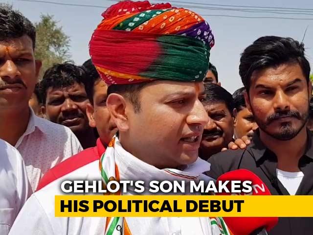 Video : Prestige Battle For Ashok Gehlot As Son Vaibhav Makes Political Debut In Jodhpur