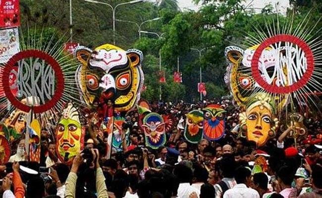 Happy Bengali New Year 2019: अपने करीबियों को भेजें पोइला बैसाख की शुभकामनाएं