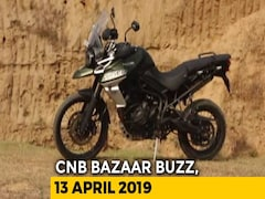 Video: BMW F 850 GS Vs Triumph Tiger 800 XCx, Harley-Davidson Forty-Eight Special And TVS Apache Ride To Bhutan