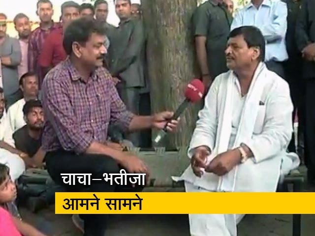 Videos : फिरोजाबाद: शिवपाल Vs अक्षय यादव