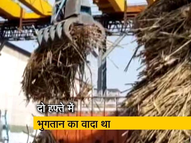 Videos : पश्चिमी यूपी में परेशान किसान, किसानों का 12 हज़ार करोड़ बक़ाया