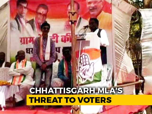 "Video : ""Electric Shock If You Press 2nd Or 3rd Button"": Chhattisgarh Minister"