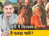 Video : मुकाबला: नरेंद्र मोदी के प्रचार से बदला माहौल ?