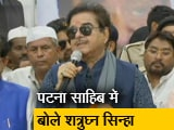 Video : पटना साहिब में बोले शत्रुघ्न सिन्हा, यहां की जनता स्टार है