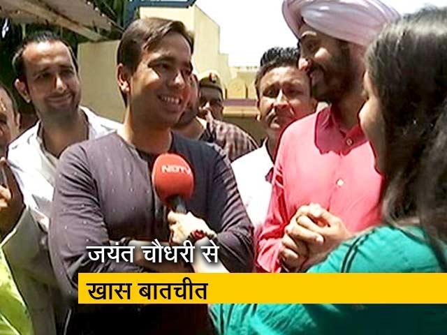 Videos : बागपत में जयंत चौधरी आरएलडी से हैं उम्मीदवार