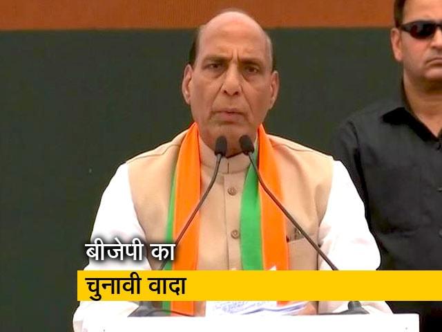 Videos : जानें घोषणापत्र में BJP ने क्या वादे किये हैं