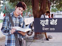 UP Board Result 2019 Next Week; Details Here
