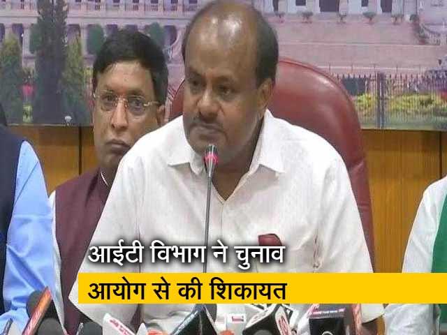Video : कर्नाटक के सीएम पर लगाए गंभीर आरोप