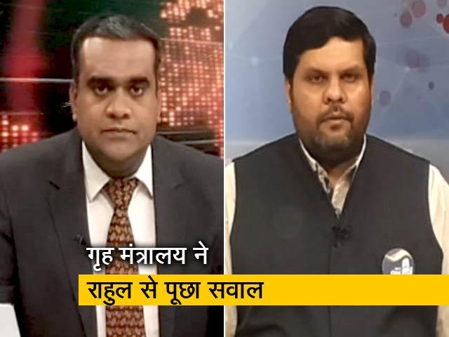 Videos : चुनाव इंडिया का: क्या राहुल गांधी भारतीय नागरिक नहीं हैं?