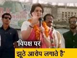 Video : बीजेपी के लोग झूठे वादे करते हैं- प्रियंका गांधी