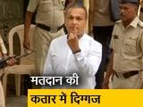 Video : मतदान की कतार में दिग्गज, मुंबई में  अनिल अंबानी समेत अन्य लोगों ने किया मतदान