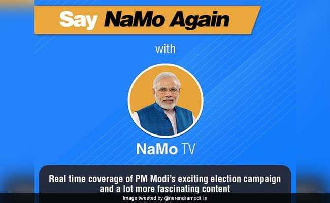 BJP Sent Notice For 'Airing Poll-Related Content' On NaMo TV: Offiical