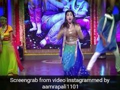 रामनवमी पर कुछ इस तरह झूमकर नाचीं आम्रपाली, खूब देखा जा रहा है Video