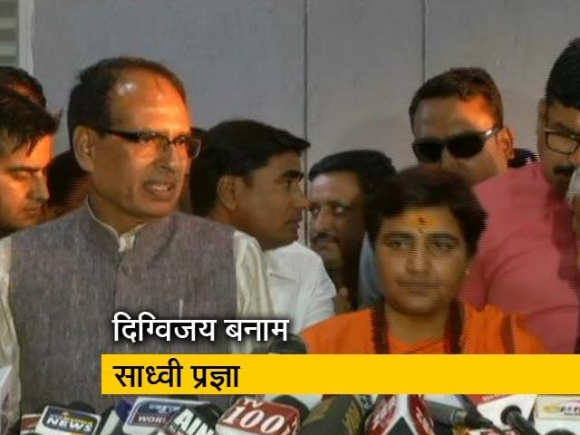 Videos : भोपाल सीट पर दिग्विजय सिंह का मुकाबला साध्वी प्रज्ञा से