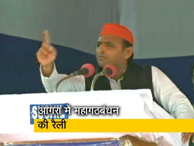Videos : सपा-BSP और RLD की साझा रैली