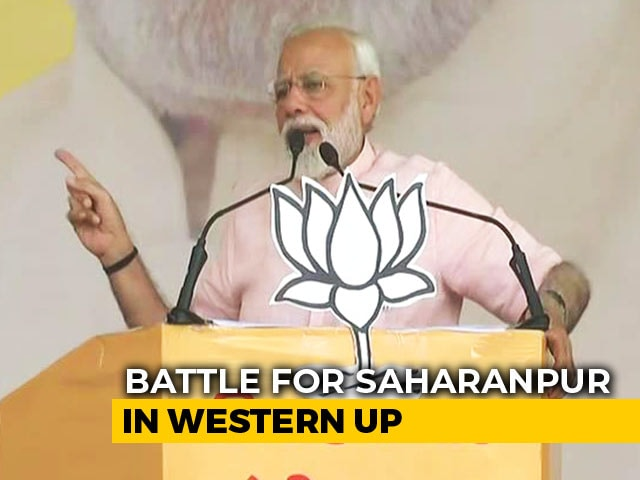 "Video : PM Modi Sparks Saharanpur Battle With ""Boti-Boti"" Jibe, Others To Follow"