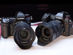 Panasonic Lumix S1, Lumix S1R Full Frame Mirrorless Cameras First Look