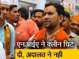 Video : आजमगढ़ में अखिलेश VS निरहुआ