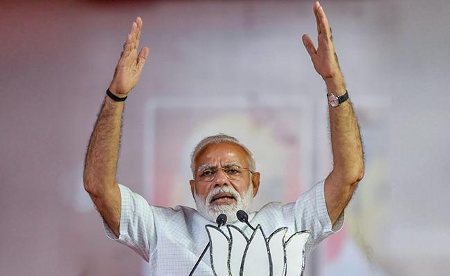 Lok Sabha Election 2019 Updates: नक्सली हमला जिसमें भाजपा विधायक मारा गया एक राजनीतिक षडयंत्र : अमित शाह ने छत्तीसगढ़ की रैली में कहा