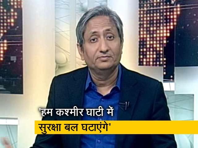Video : रवीश की रिपोर्ट: कांग्रेस के घोषणापत्र में एएफएसपीए की समीक्षा की बात