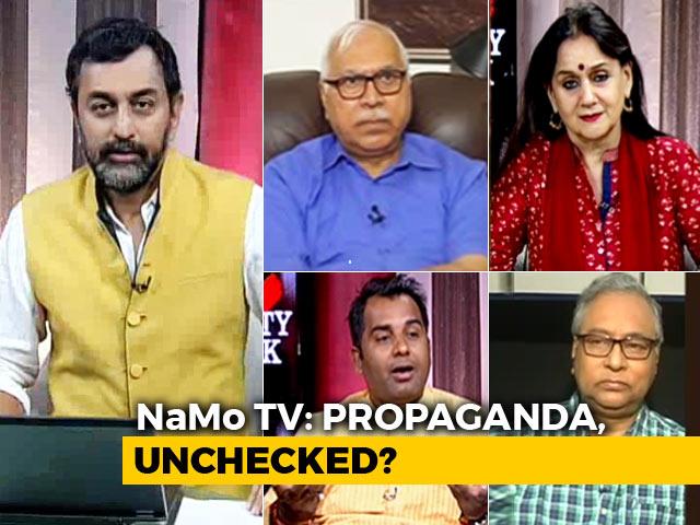 Video : NaMo TV: Rising Controversy