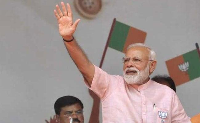 पीएम मोदी ने VVIP हेलीकॉप्टर घोटाले की चार्जशीट में दर्ज 'AP' और 'FAM' को लेकर कांग्रेस पर साधा निशाना