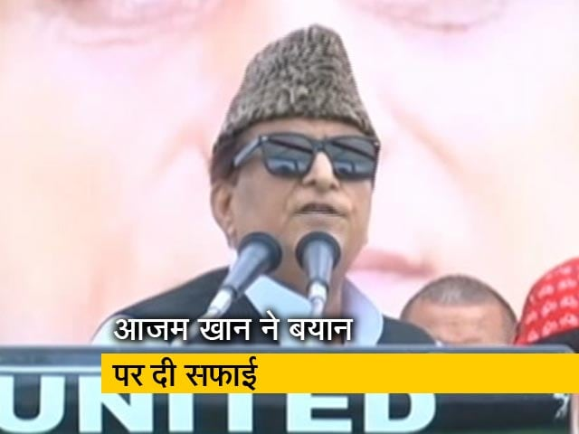 Video : आजम खान के खिलाफ FIR दर्ज