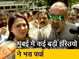 Video : प्रिया दत्त और उर्मिला मातोंडकर ने भरा पर्चा