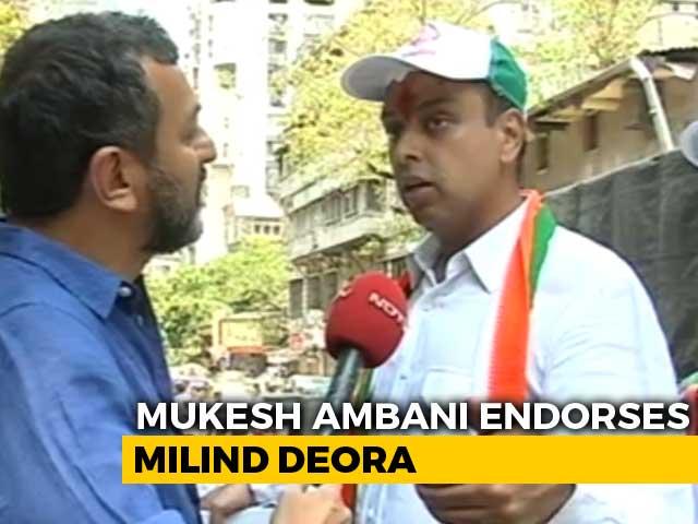 Video : Mukesh Ambani Backs Milind Deora For Mumbai South In Rare Endorsement