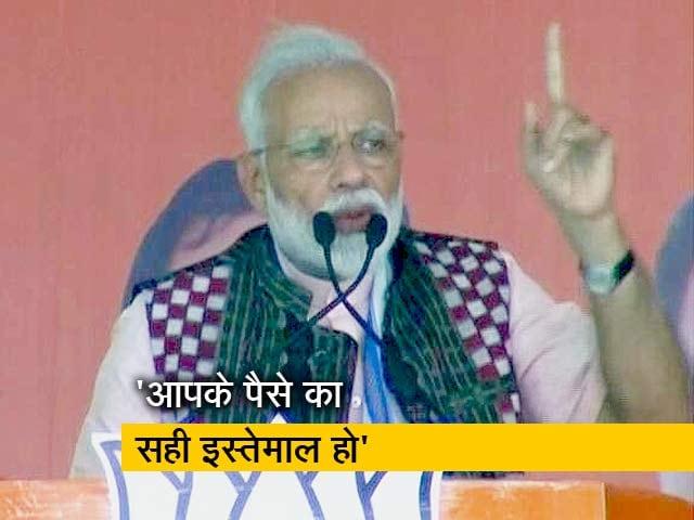 Videos : मिशन 2019: ओडिशा में पीएम मोदी की रैली