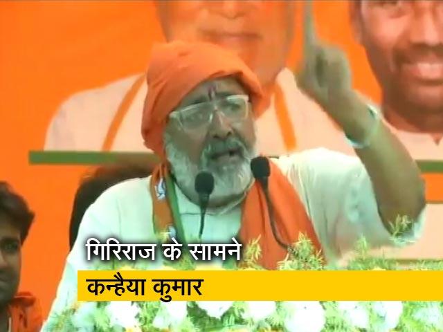 Video : क्या नीतीश कुमार पार लगाएंगे गिरिराज सिंह की नैया?
